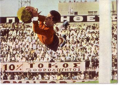 Fußball SAMMELBILD HEINERLE 1958/59 GRIECHENLAND SZENE  AEK ATHEN - ETHIKOS 2:1