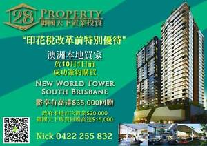 28 Property South Brisbane Brisbane South West Preview