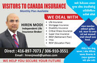 Visitor Insurance, Super Visa Insurance 306 910 3551, 4168977073