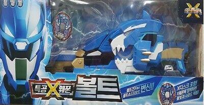Miniforce X RANGER WEAPON BOLT Blue Transweapon Gun Sword New