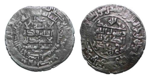 (20010) Samanid AR dirhem, Bukhara 376 AH, Nuh b. Mansur.