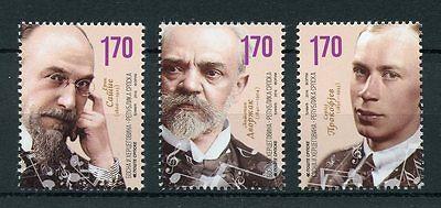 Bosnia & Herzegovina 2016 MNH Composers Prokofiev Dvorak 3v Set Music Stamps