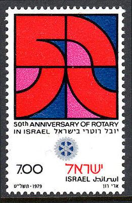 Israel 728, MNH. Rotary Intl. in Israel, 50th anniv. 1979