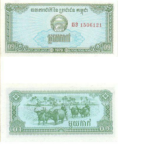 CAMBODIA 11 PC MODERN BANKNOTE SET, 0.1 to 1000 RIELS
