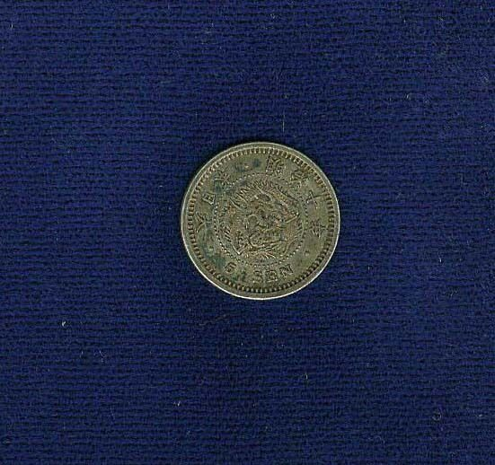 JAPAN  MEIJI  1877  YR. 10   5 SEN SILVER COIN, ALMOST UNCIRCULATED