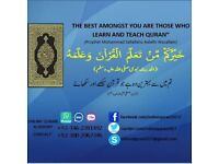 Online Quran Tuition by Qari and Mufti Haris