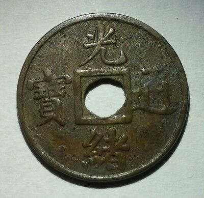 China Kwangtung Cash 1906-08 EF/AU Y#191 Kuang Hsu Brass Coin Chinese Coins