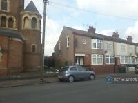 4 bedroom house in Kingsland Ave, Coventry, CV5 (4 bed)