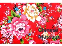 Chinese Relaxing Massage 30/h Chinese Medical Treatment( ED,head,back,sciatica,leg,shoulder,..)