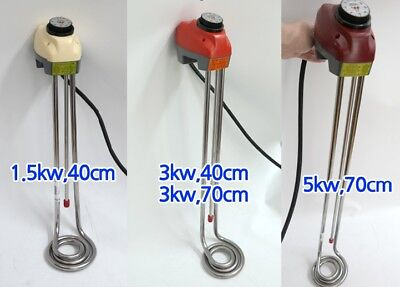 Auto Cut Off Bucket Water Heater De icer Up to 120°C 248°F 220V 3kW Portable NEW