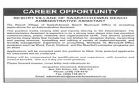 Administrative Assistant Wanted