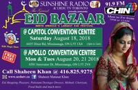 EID FESITVAL @ APOLLO CONVENTION CENTRE AUG 20 & 21