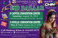 Largest Eid Bazaar on 18th @ Capitol & 20th 21st Apollo