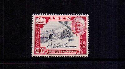 ADEN - HADHRAMAUT 1955 10/- BLACK & LAKE SG40 MNH CAT £21