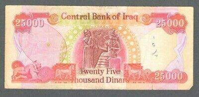 Iraqi Dinar 25,000 Currency Note/Bill - WORN and CIRCULATED. Mixed Grades - S374