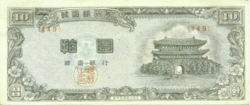 SOUTH KOREA 10 HWAN 1954 - 4287 P-17b BLOCK  {147 } NICE EXTREMELY FINE NOTE