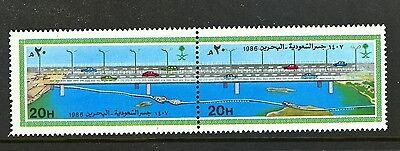 King Fahd Causeway to Bahrain se-tenant pair mnh Saudi Arabia bridge car highway