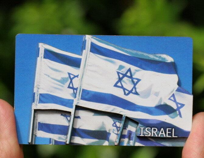 Israel Flag 3D MAGNET Israeli State country Banner Star of David Jewish Judaica