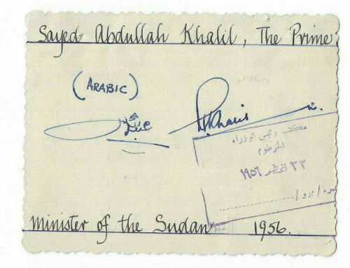 Abdallah Khalil, 2nd Prime Minister of Sudan Signed Card / Autographed RARE