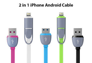 iPhone 5 6 7 USB data sync/charger cable