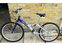 Giant 24 inch wheel 21 speed all terrain bike