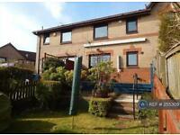 2 bedroom house in Keith Gardens, Broxburn, EH52 (2 bed)