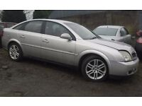 BREAKING 2003 VAUXHALL VECTRA 1.8 PETROL WITH FULL LEATHER KIT - NO TEXTS PLEASE - NEWRY / ARMAGH