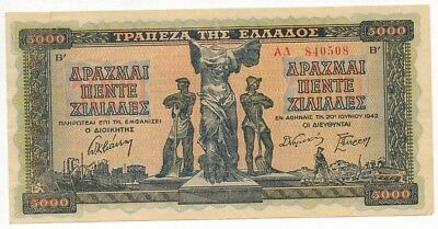 1942 GREECE 5000 DRACHMAI NOTE-CRISP GENTLY CIRCULATED NOTE-SHIPS FREE!