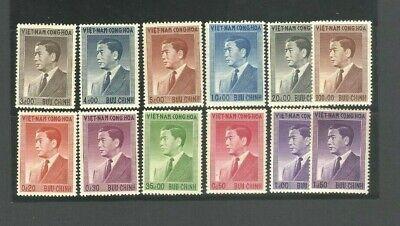 Viet Nam 1956 Stamps Ngo Dinh Diem Set Sc#39-50 MNH