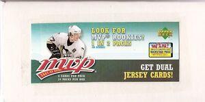 2007-08 UD MVP Hockey Set (350 cards - 50 RCs)