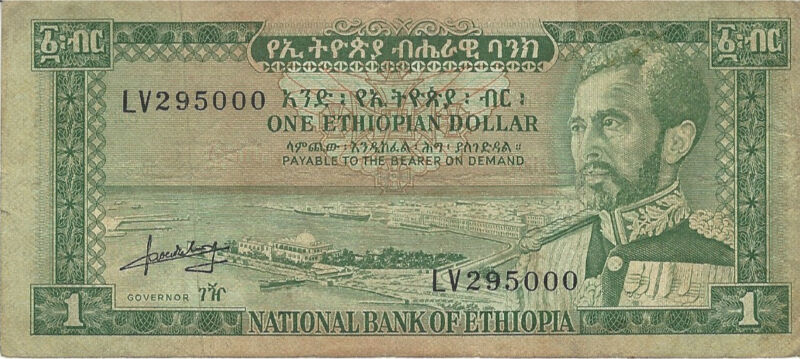 One Ethiopian National Bank of Ethiopia Dollar Bill with Halie Selassie #295000