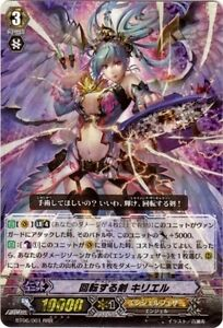 Cardfight-Vanguard-Japanese-BT06-001-RRR-Circular-Saw-Kiriel-Breaker-of-Limits