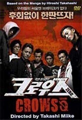 Crows Zero - Japanese Teen Action Thriller movie DVD Takashi Miike 4.5 stars!