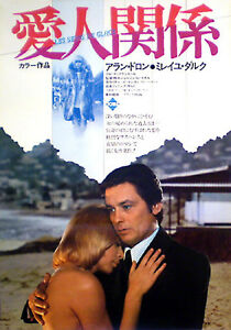 japan 1sh alain delon in les seins de glace 1974 m darc. Black Bedroom Furniture Sets. Home Design Ideas