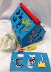 Arabic letters jigsaw puzzle house
