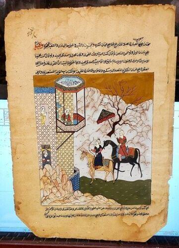 ANTIQUE SAFAVID SHAHNAMEH ISLAMIC PERSIAN PAINTING MANUSCRIPT 1800 AD