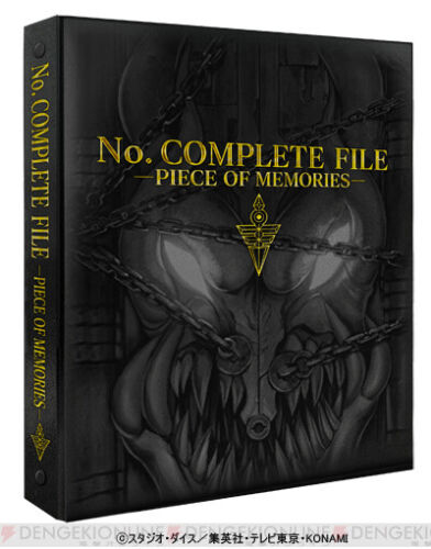 Yugioh No. COMPLETE FILE -PIECE OF MEMORIES- 147 types Japanese limited edition