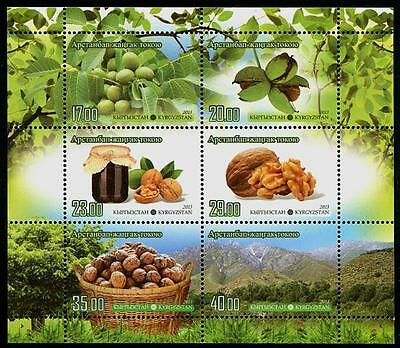 KYRGYZSTAN Sc.# 429 Walnuts Stamp Sheetlet of 6 Different