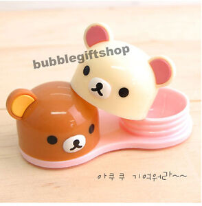 Rilakkuma Contact Lens Case Container Trinket Box (3 Designs)