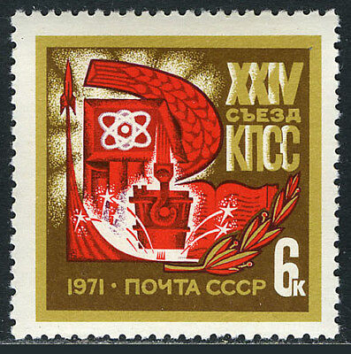 Russia 3839, MNH. Industry, Science, Culture. Rocket, 1971