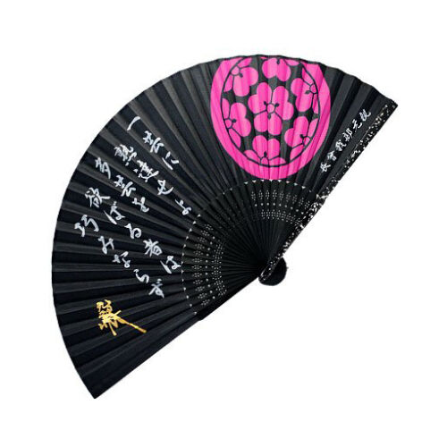Authentic Hand Fan Samurai General - Chosokabe Motochika Family Crest