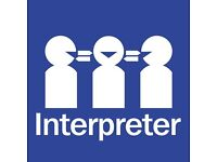gypsy interpreter