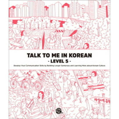 Talk To Me In Korean Level 5 Book Hangul Grammar Textbook Education_IA for sale  Shipping to South Africa