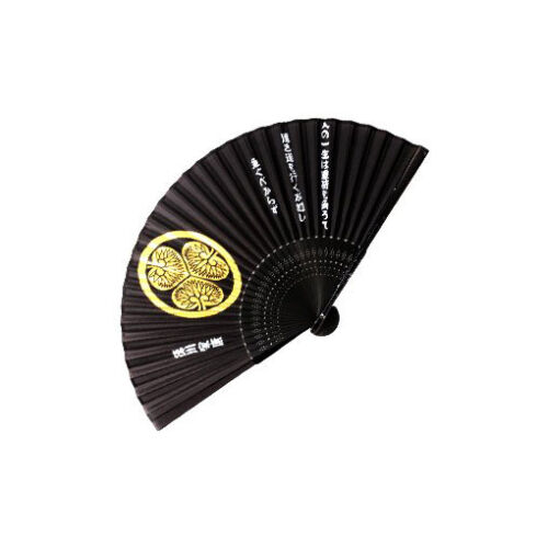 Authentic Hand Fan Samurai - Tokugawa Ieyasu Family Crest