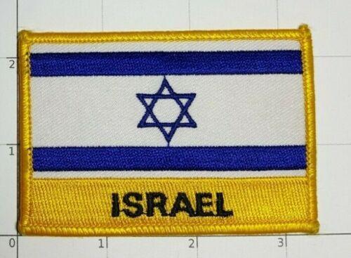 Flag Of Israel Patch Degel Yisra
