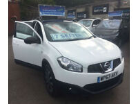 Nissan Qashqai+2 1.6 dCi 360 [Start Stop] (HALF LEATHER+SAT NAV