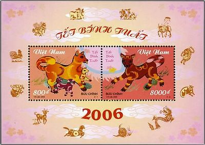 943B Vietnam Block Year of the Dog Stamps 2006 Mint