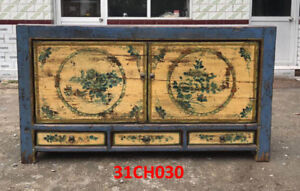 Chinese Antique Furniture! 60% OFF!