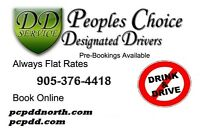Now Hiring FT/PT Drivers