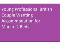 2/2.5 Bedroom House/Apartment Wanted For Young Professional Couple